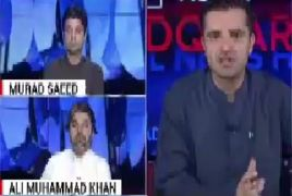 Bol News Headquarter – 7th August 2017