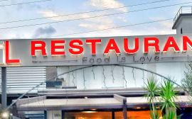 Fil Restaurant esterno