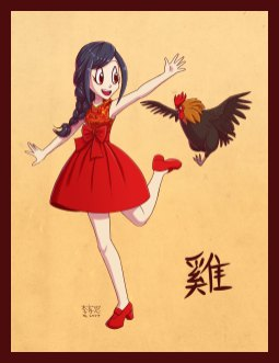 Year of the Chicken
