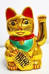 ABCMOS Clé électrique Secouant la main chat de chance pour nouvelle fortune d'appel de magasin à venir