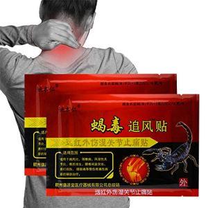 Mirabellini Scorpion Venom Polyarthrite rhumatoïde Spondylose cervicale Patch soulagement de la Douleur Plâtre