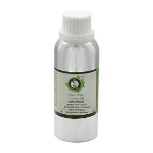 R V Essential Huile de Amla pur 300ml (10oz) – Emblica Officinalis (100% pur et Série d'herb rares naturelles) Pure Amla Oil