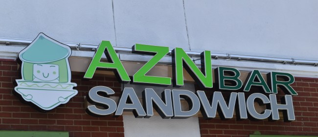 Healthy Alternative: AZN Sandwich Bar
