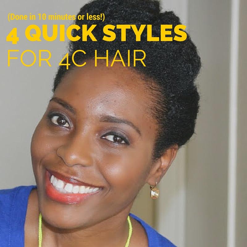 Sensational 4 Quick Natural Hairstyles For 4C Hair Schematic Wiring Diagrams Phreekkolirunnerswayorg