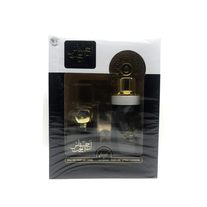 Coffret Cadeau Ehsas Al Hub Eau De Parfum 100 ml + Déodorant 200 ml My Perfumes1