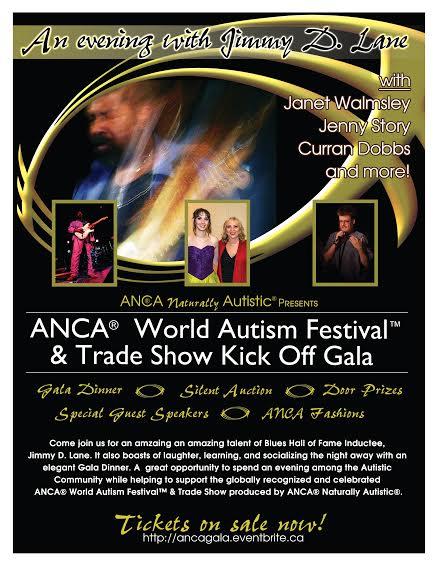 April 2nd 7th annual AWAF Kick-Off