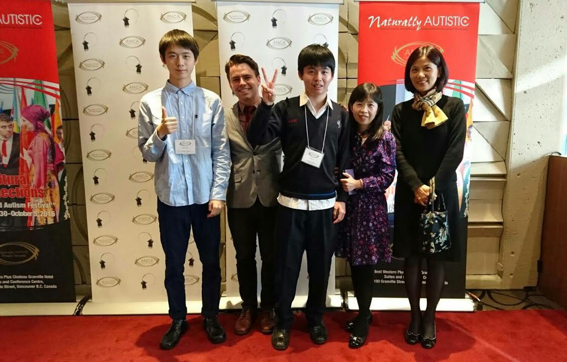 Celebrating Taiwanese Culture