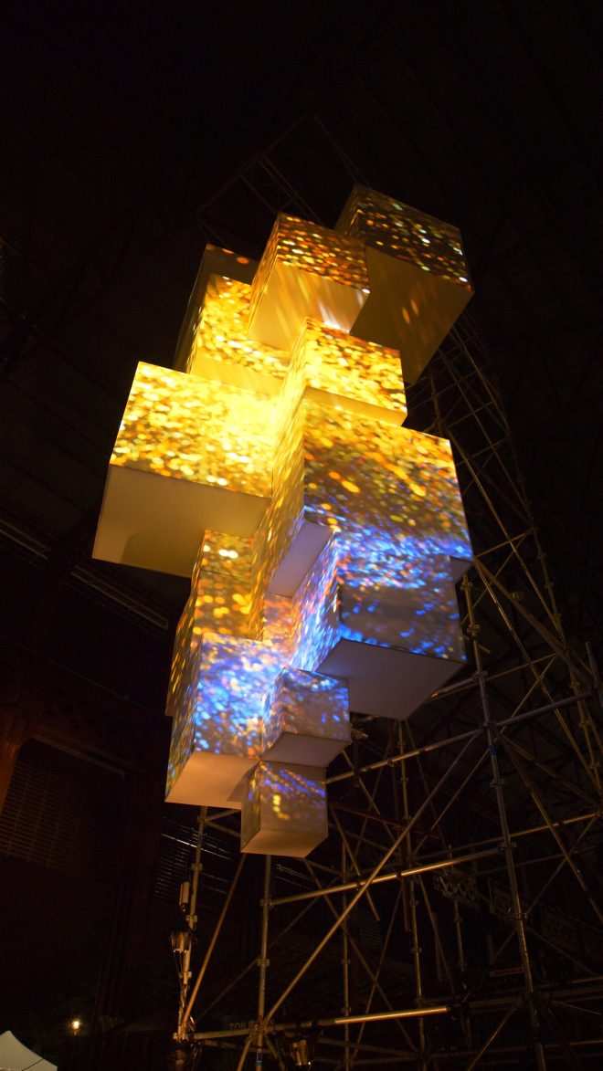 Mapping cubes