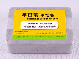天然植物手工皂 Handmade Soap
