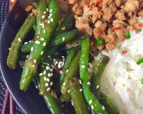 Easy Teriyaki Green Beans