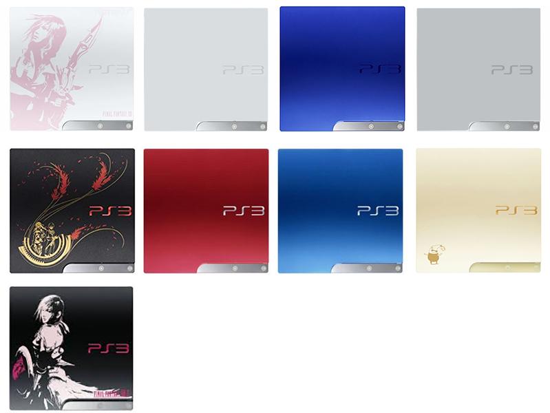 Editions Spéciales PS3 Slim