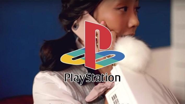 Poisson d'avril PlayStation