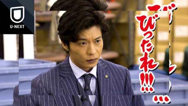 びったれ!!!(劇場版)DVD あらすじ 評価 五十鈴 キャスト 奮闘 ドラマ動画 放送局 再放送 コミック