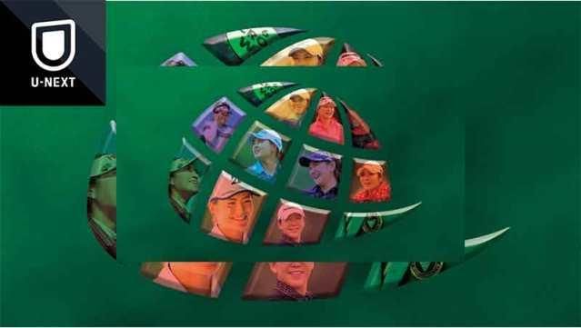 2021アース・モンダミンカップ 大会第1日(予選ラウンド) 【第1日】2021年6月24日(木)7:00〜19:00予定 LPGA公認女子ゴルフトーナメント