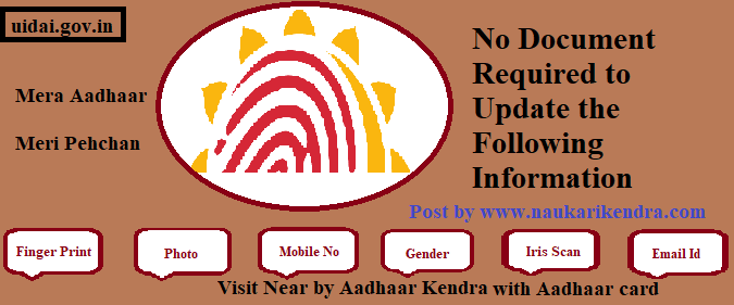 Update Aadhaar information new rule