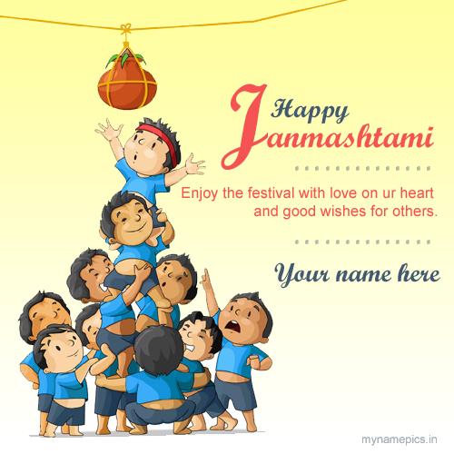 Janmashtami Alphabet Letter Name & Wallpaper Download