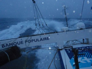 Trophee jules verne maxi trimaran banque populaire ocean pacifique