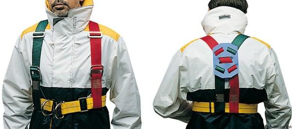 Cintura Di Sicurezza Professionale 23 151 55 Osculati