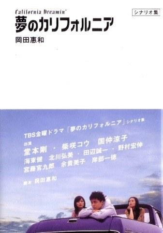 shinku_534