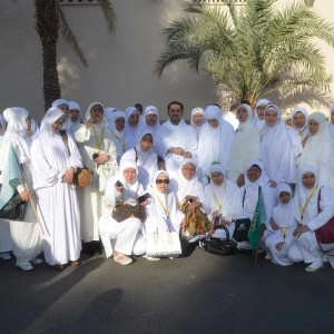 Nava Tours paket Haji Plus