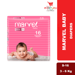 MARVEL-BABY-DIAPERS-S-16-web