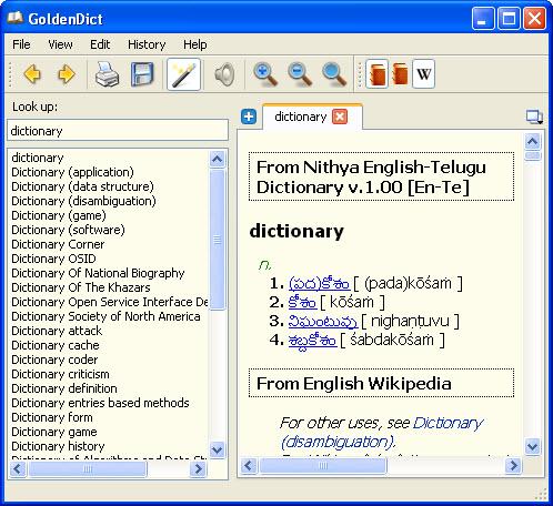 Free English to Telugu Dictionaries | Naveen's Blog