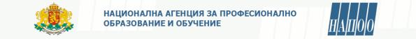 национална агенция за професионално образованое и обучение