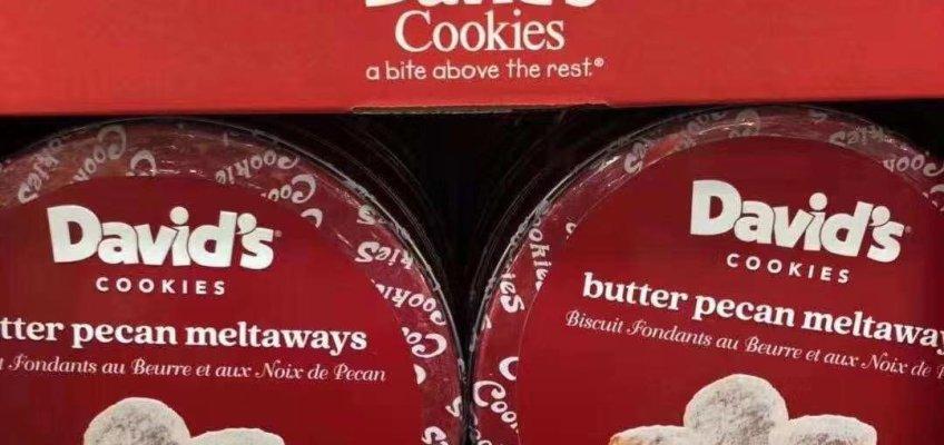 とにかく美味しいカナダのお土産 スーパー食品の巻