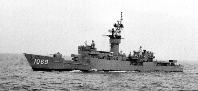 USS Bagley (FF-1069), a frigate