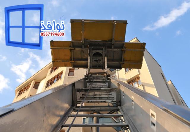 شركة نقل عفش بالرياض مكة