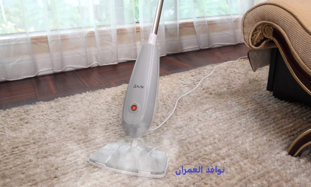 شركة تنظيف موكيت ببيشة