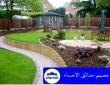 مصمم حدائق الاحساء