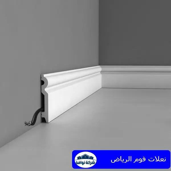 نعلات فوم الرياض