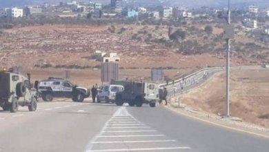 الاحتلال يغلق حاجز بيت فوريك