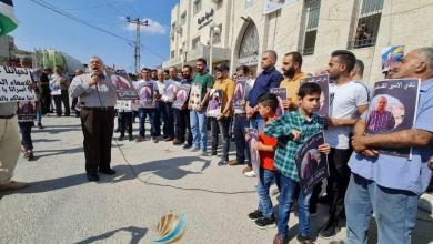 حسن يوسف وقفة تضامنية مع الأسير المضرب عن الطعام علاء الأعرج