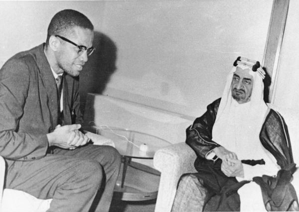 King Faisal: Personality, Faith and Times