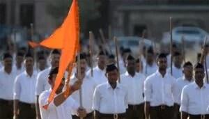 RSS and sitaram goyal