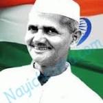 लाल बहादुर शास्त्री के अनमोल वचन Lal Bahadur Shastri Quotes In Hindi