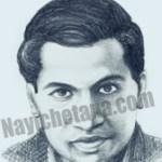 महान गणितज्ञ श्रीनिवास रामानुजन की प्रेरक जीवनी !