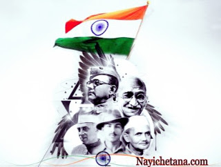 भारतीय स्वतंत्रता आंदोलन के प्रमुख नारे और वचन Independence Slogans In Hindi