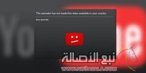 regional-restriction-youtube-840x420-600x300