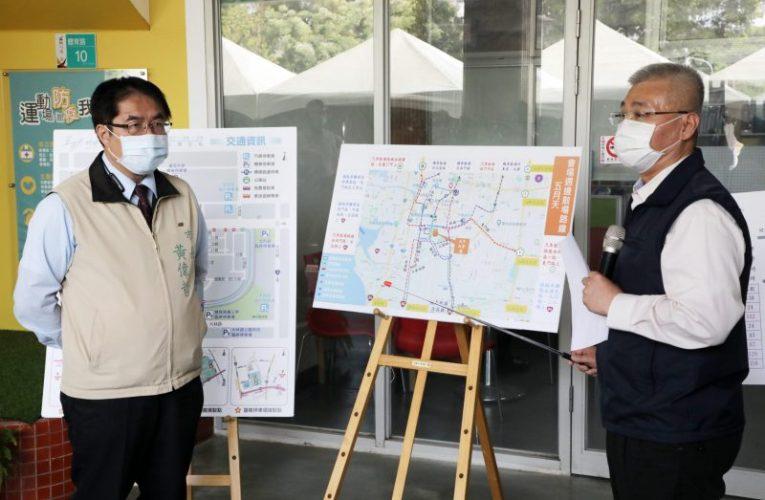 黃偉哲市長率隊視察五月天演唱會交管、防疫措施  再次呼籲參加觀眾配合交管工作及遵守現場防疫規範