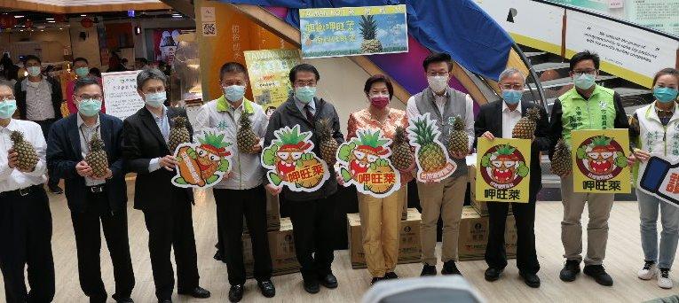 相揪呷旺萊 南科旺旺來南科廠商熱情下訂鳳梨上萬顆
