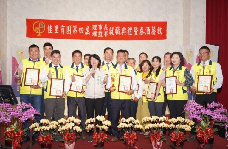 台南市長夫人劉育菁肯定佳里商圈深耕在地接軌國際