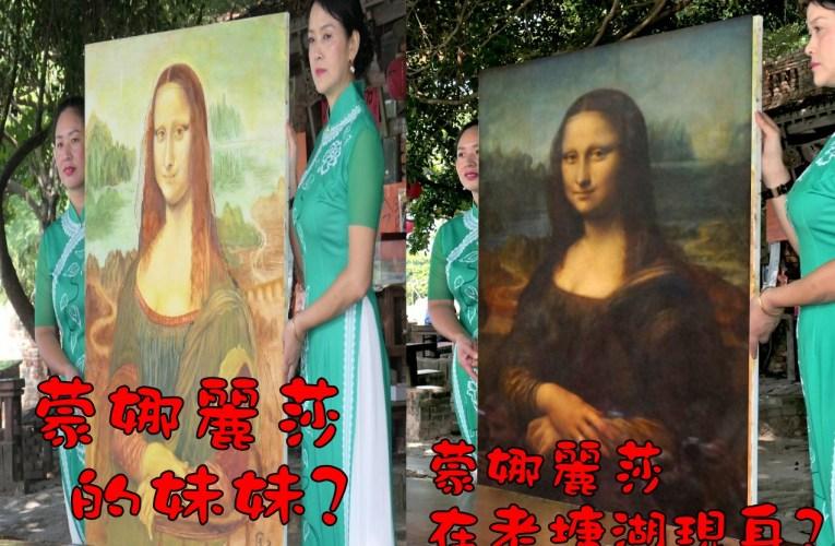 國際知名畫家匡乙完成達文西世界名畫蒙娜麗莎的臨摹