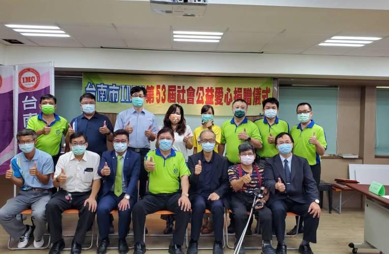 IMC台南市國際工商經營研究社,捐贈小乾坤品德教育教材給六所偏鄉國中小