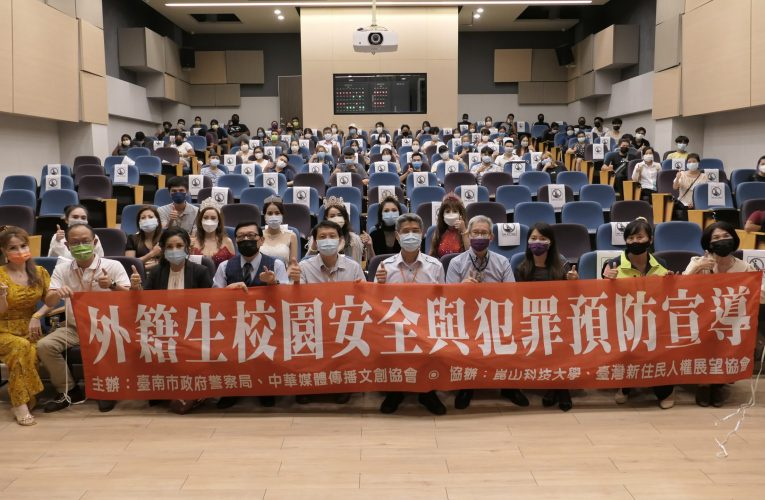 台灣新住民人權展望協會受邀宣導外籍生校園安全