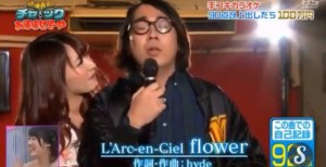 Nieuwe TV-show in Japan: zingen terwijl je wordt afgetrokken?