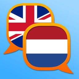 NBRplaza now bilingual – Dutch and (partly) in English