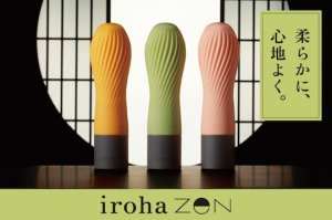 Masturbation is a form of meditation, with the Tenga Iroha Zen